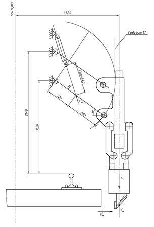 Рисунок 2.15-Расчетная схема к