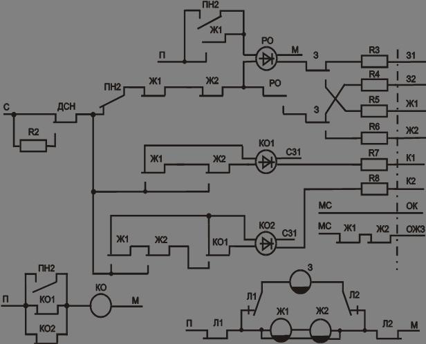 Светофор схема на реле